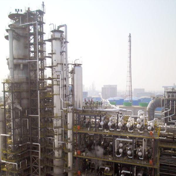 扬子石油化工有限公司